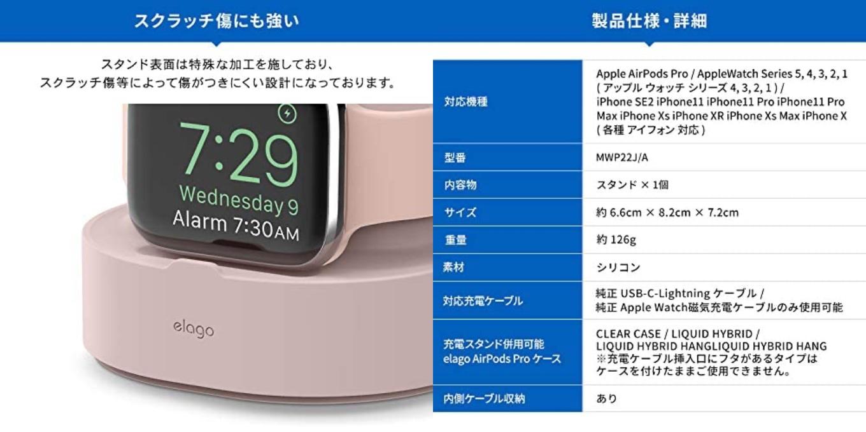 AirPods Pro/Apple Watch 充電スタンド 2in1