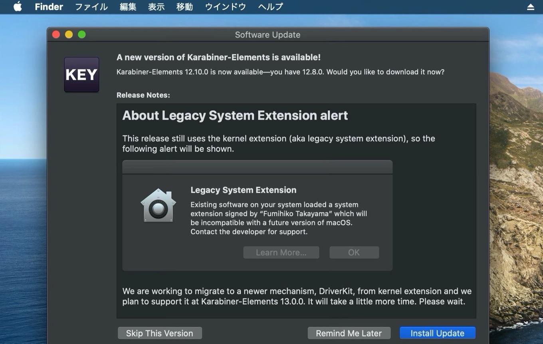 Legacy System Extension Legacy System Extension