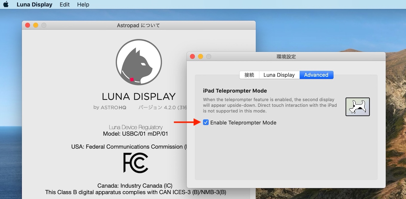 Luna DisplayのiPad Teleprompter Mode