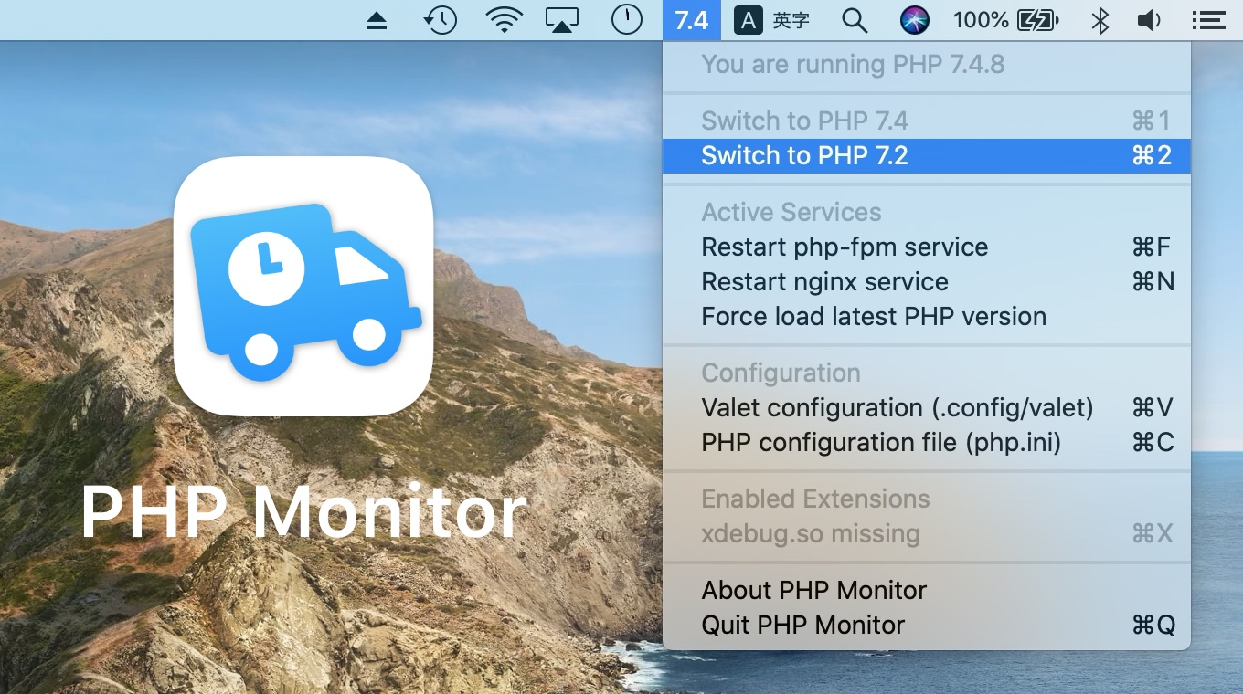PHP Monitor for Mac