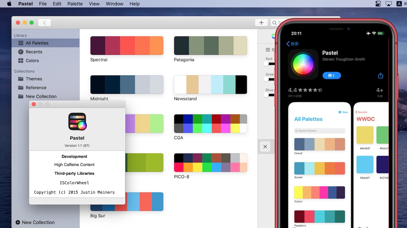Pastel for Mac/iPhone