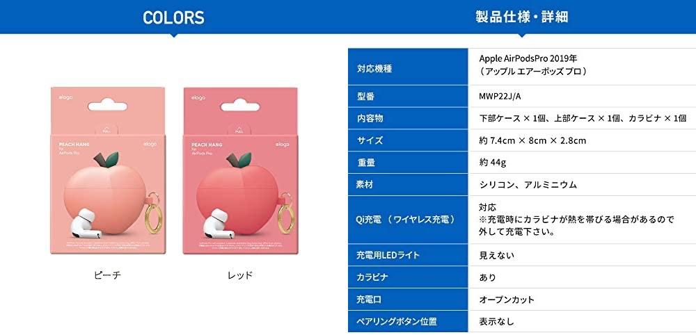 Peach AirPods Pro Case