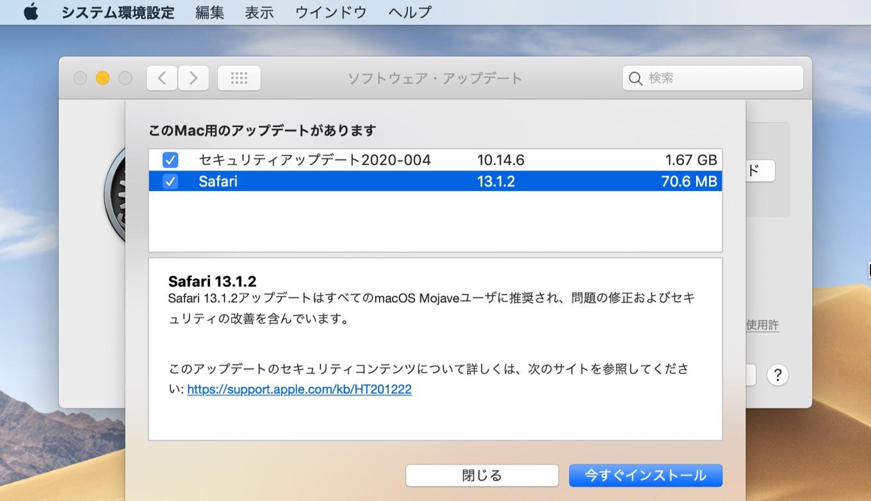 Safari v13.1.2