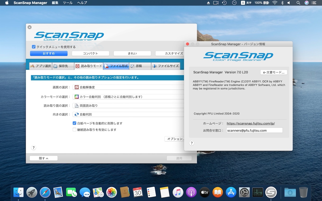 ScanSnap Manager v7.0