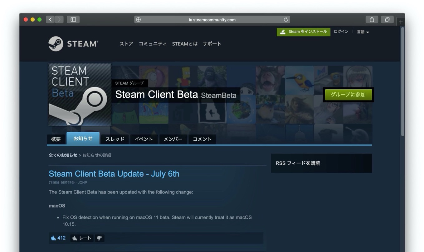 Steam Cliient Beta for Mac support macOS 11 Big Sur