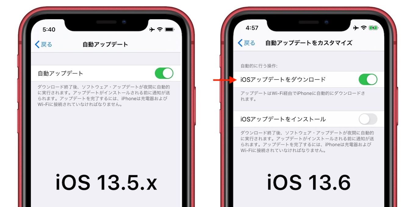 iOS 13.6 updates automatically download