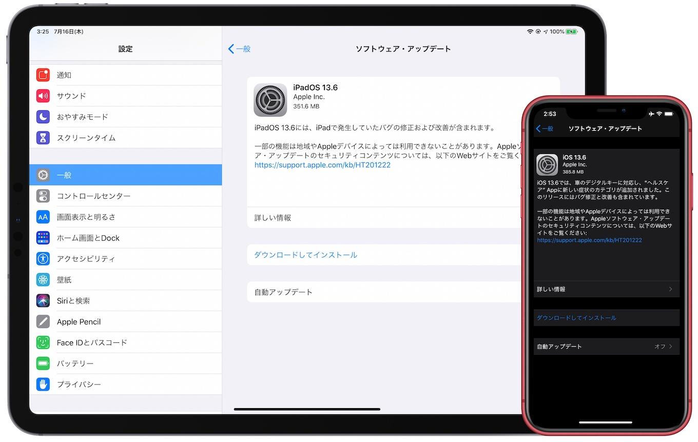 iOS 13.6 Build 17G68