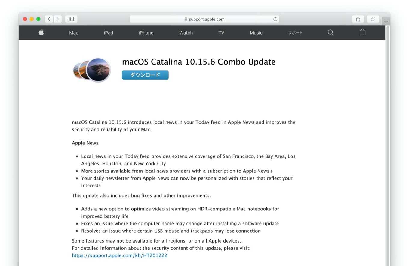macOS Catalina 10.15.6 Combo Update