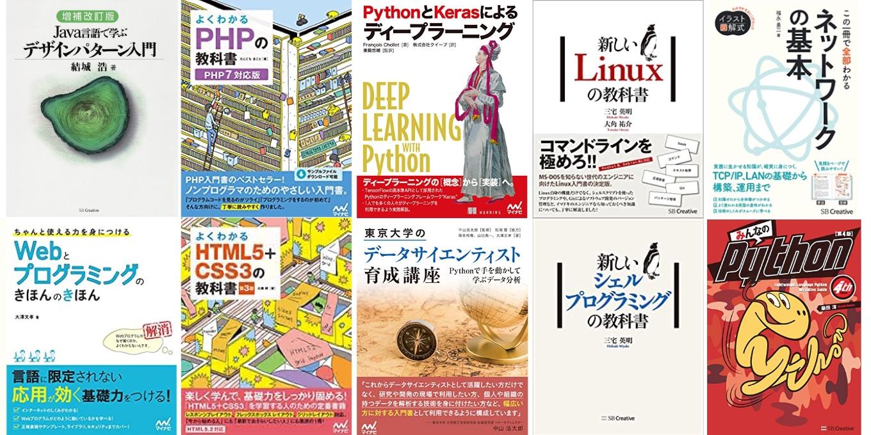 Kindle本50%OFFキャンペーン