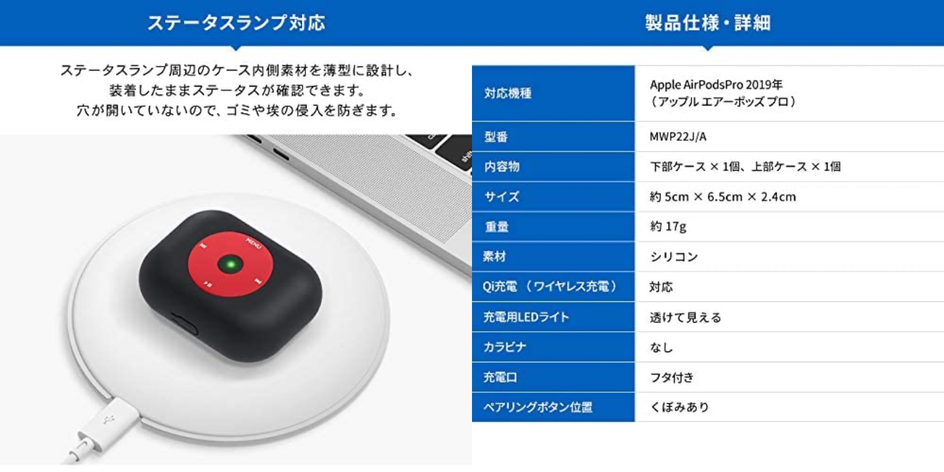 AW6 AirPods Pro Basic