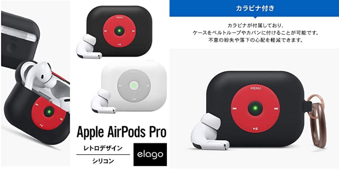 AW6 AirPods Pro Basic/Hang