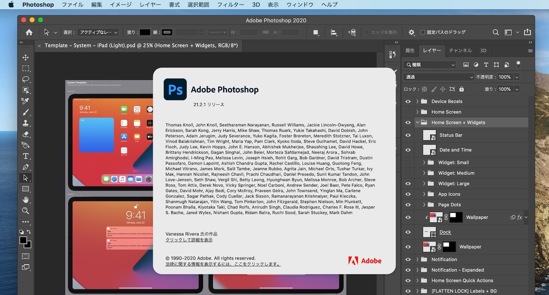 Photoshop v21.2.1