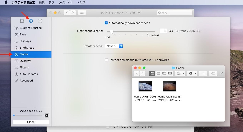 Aerial v2.0 for Mac Cache Option