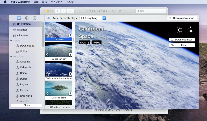 Aerial v2.0 UI