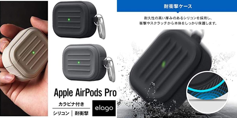 AirPods Pro Armor Case