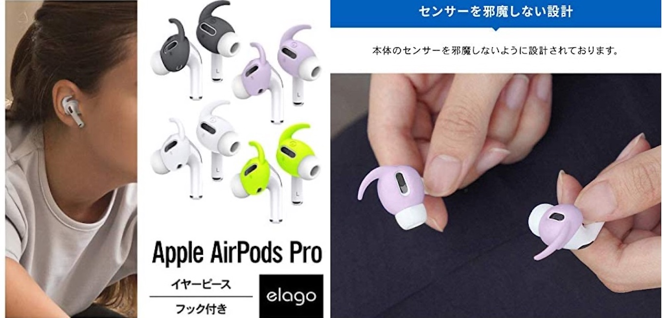 AirPods Pro Ear Buds Hooks