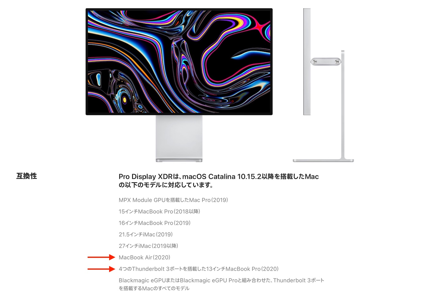 Set up and use Apple Pro Display XDR
