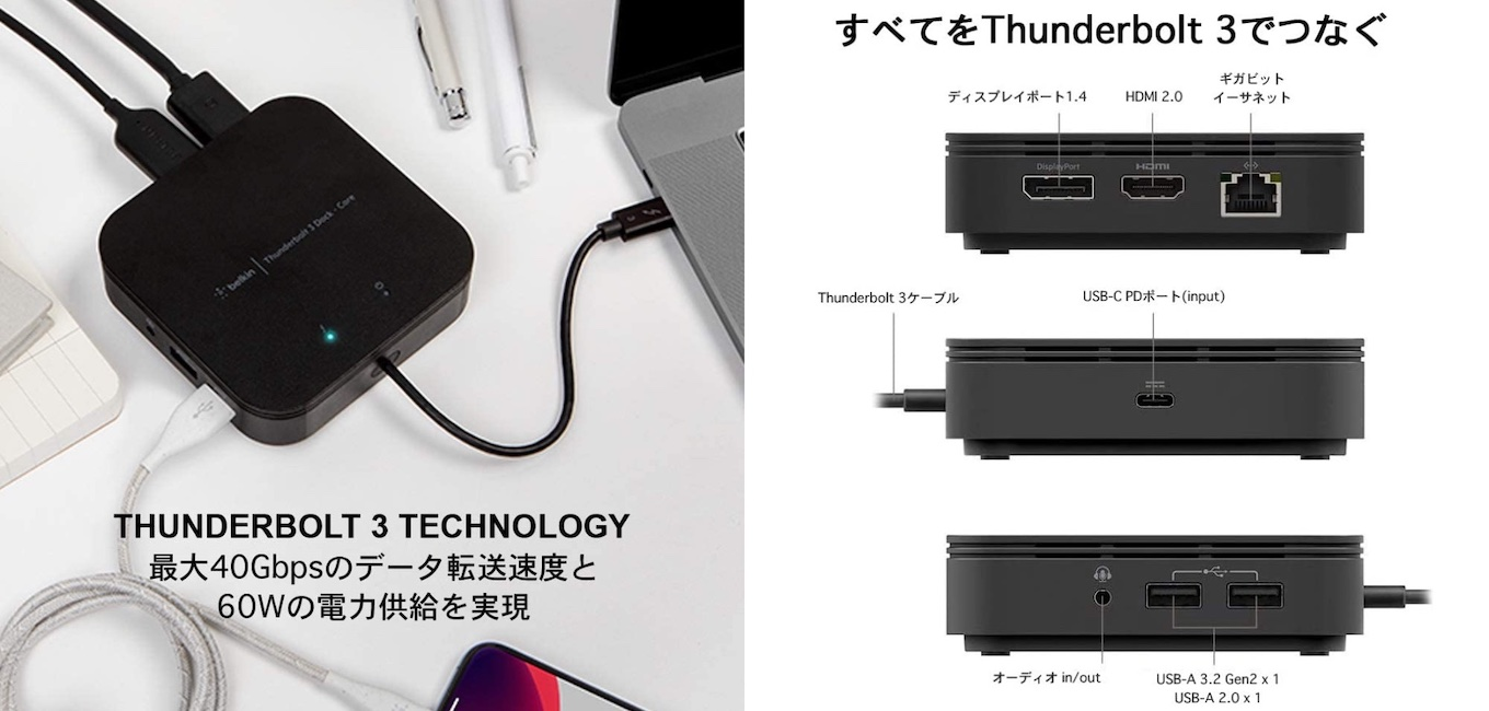 Belkin Thunderbolt 3 Dock Core