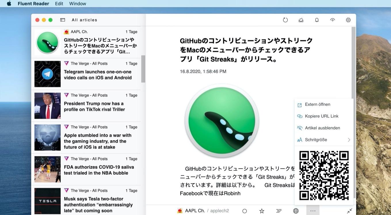 Fluent Reader v0.7.3でドイツ語をサポート