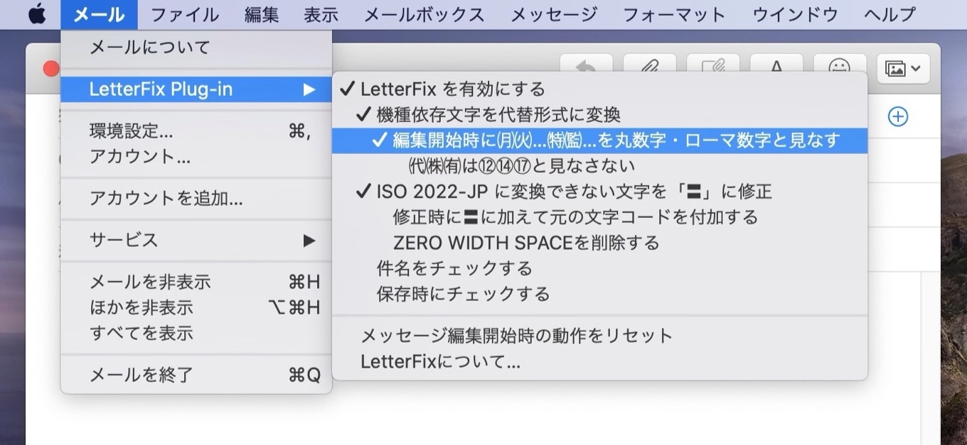 LetterFix for Apple Mail