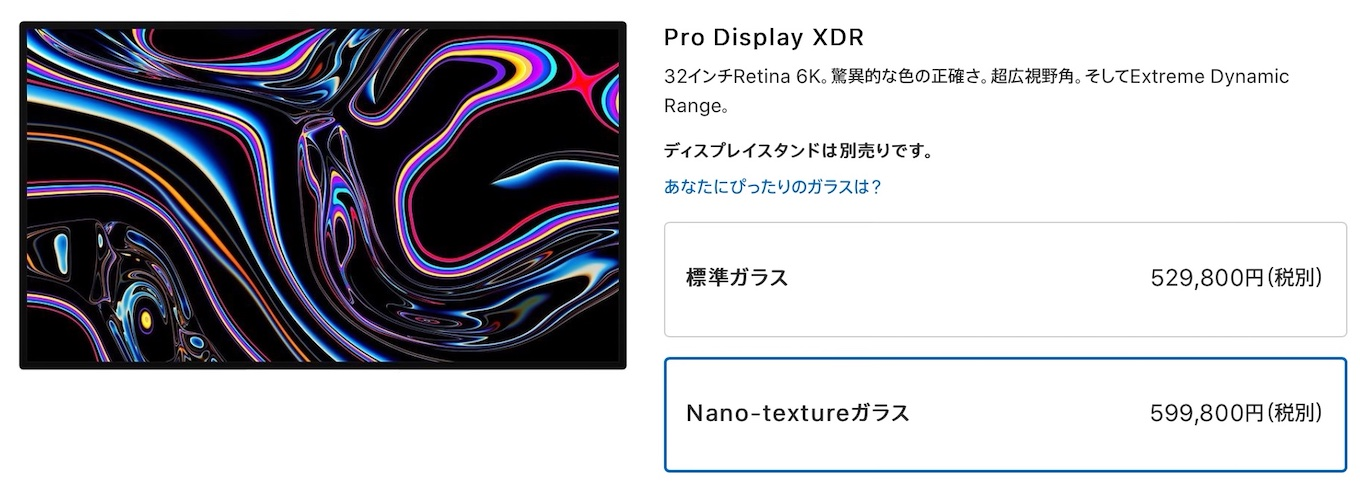 Nano texture glass Apple Pro Display XDR