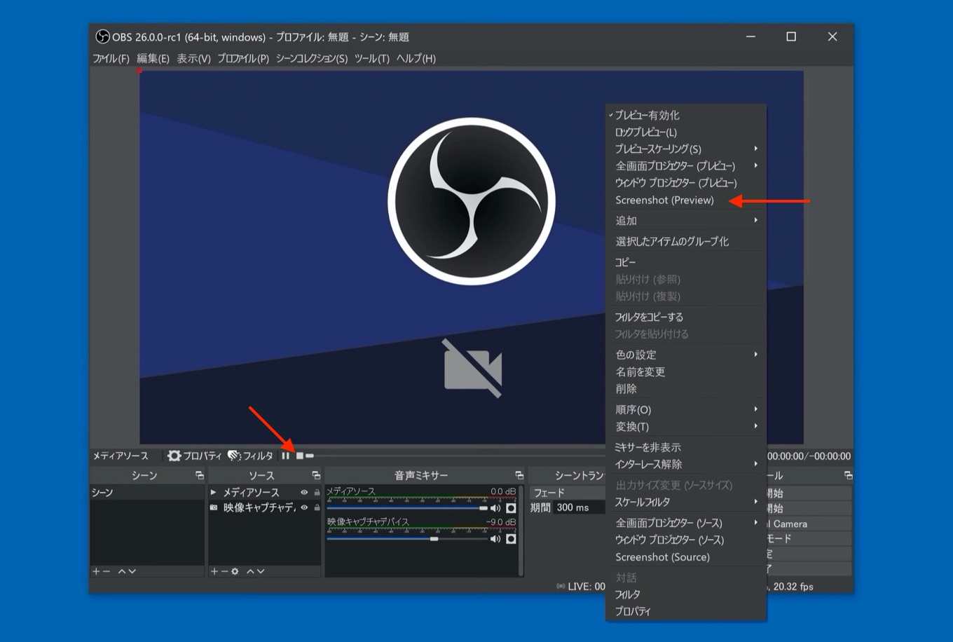 OBS Studio 26.0.0 Release Candidate 1 Source toolbar