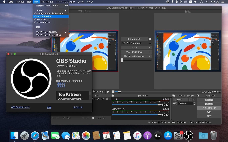 OBS Studio v26 RC 1 for Mac
