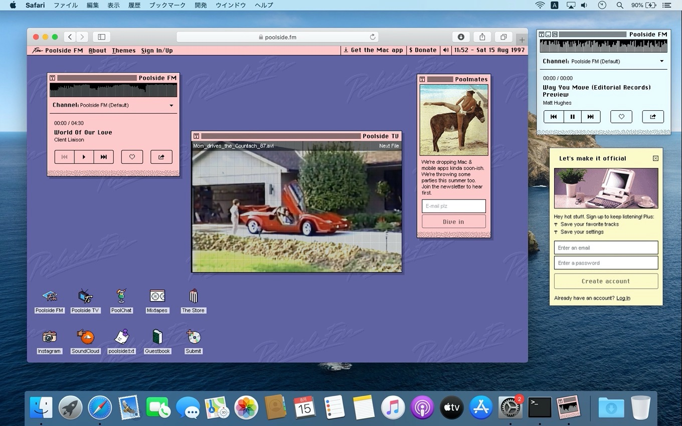 Poolside OS and Macintosh App