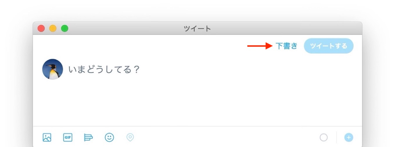 Twitter for Mac v8.30 Draft