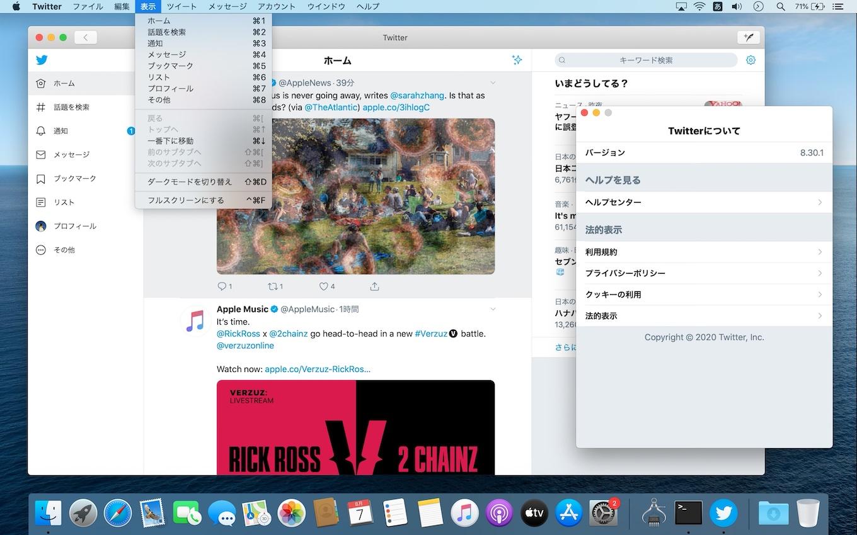 Twitter for Mac v8.30