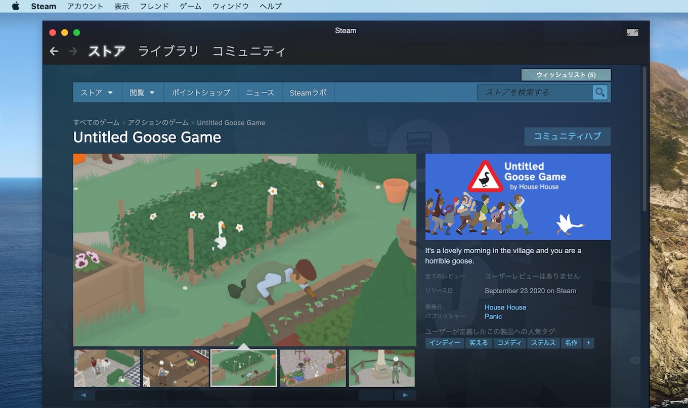 Untitled Goose Game on Steam