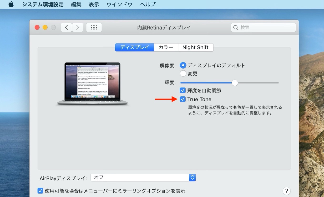 Use True Tone on your Mac
