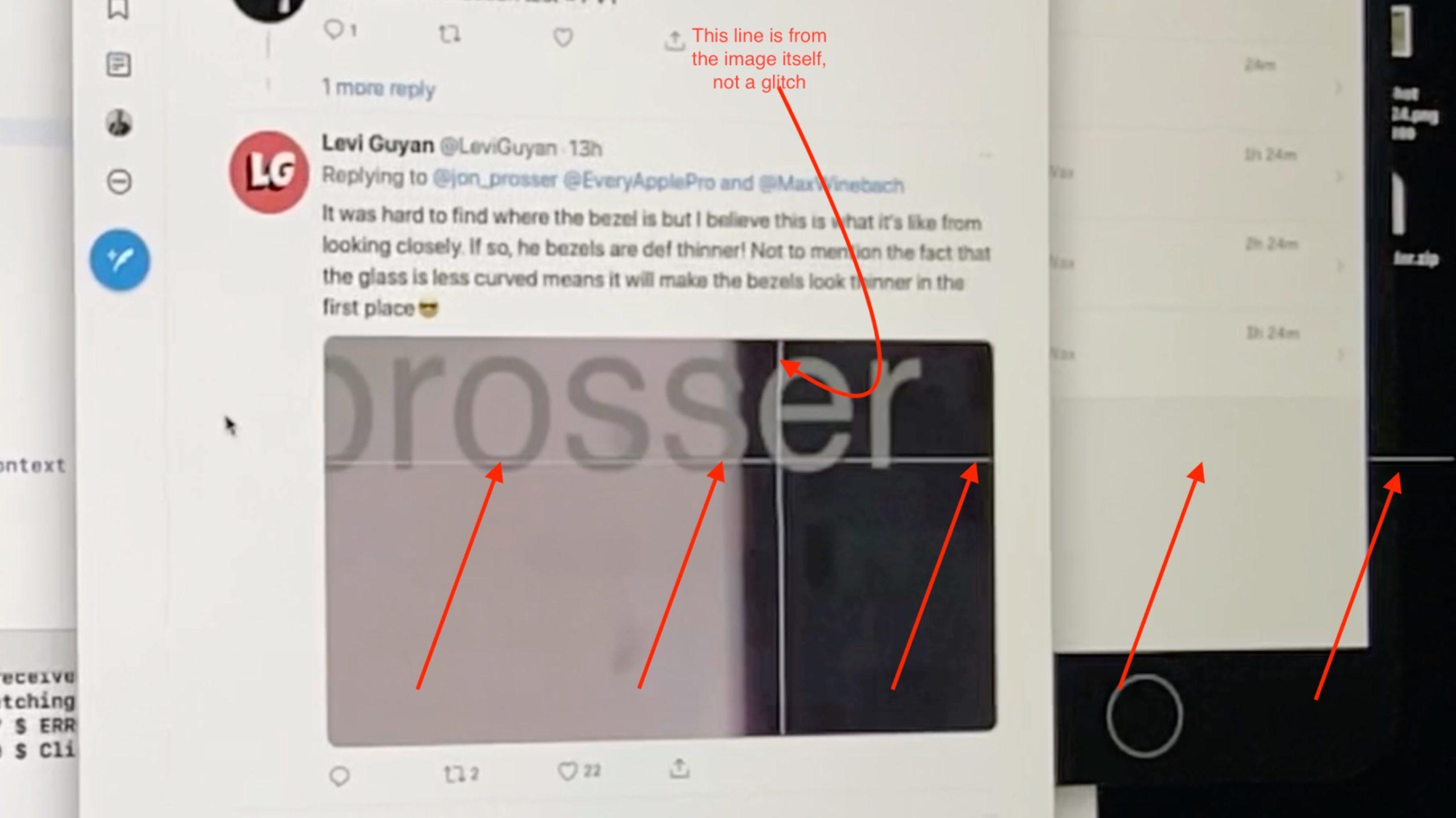 iMac (Retina 5K, 27インチ, 2020)のグリッチ