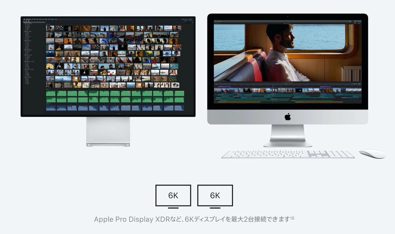 iMac (Retina 5K, 27インチ, 2020)のGPU