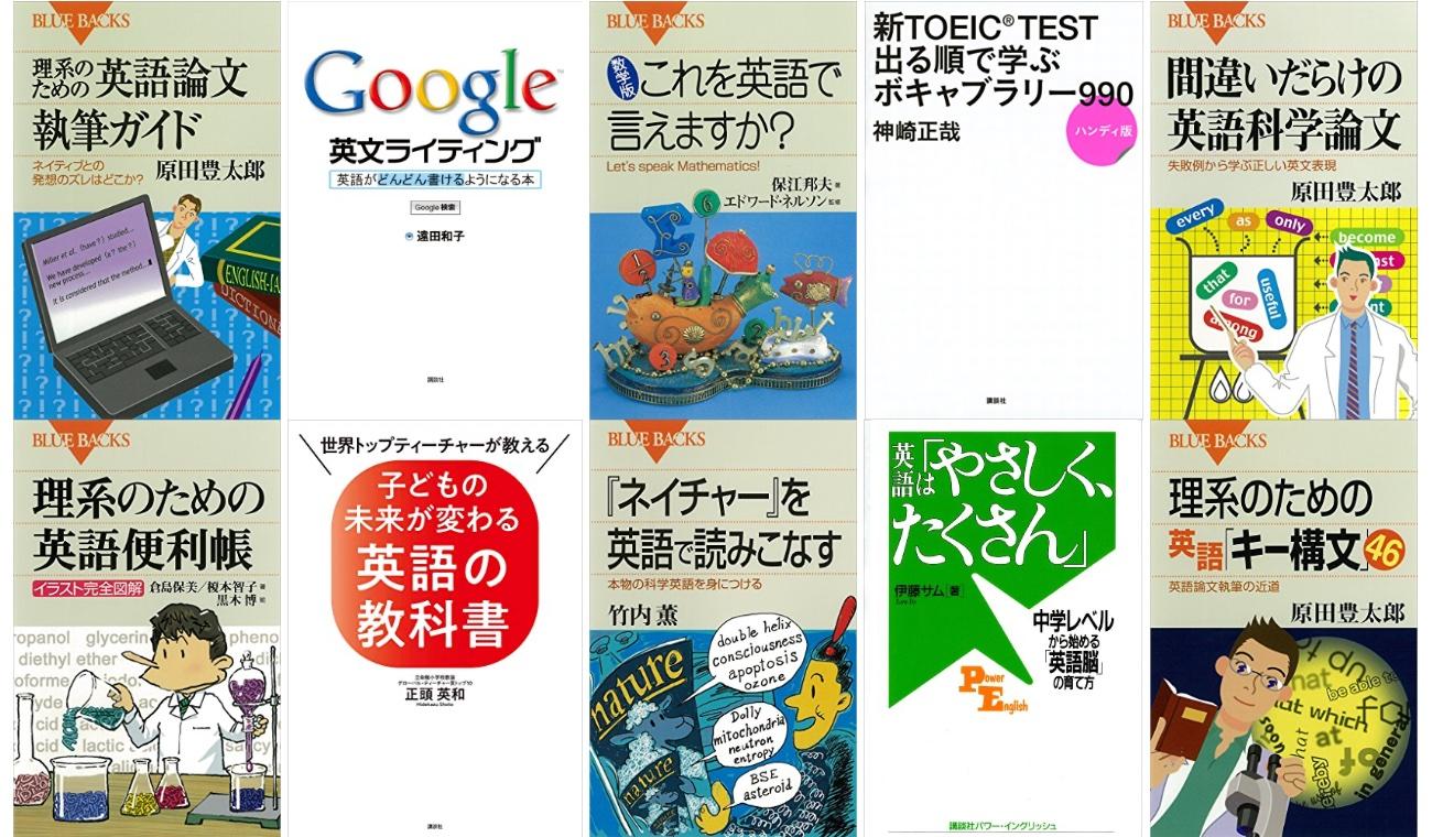 語学関連本キャンペーン