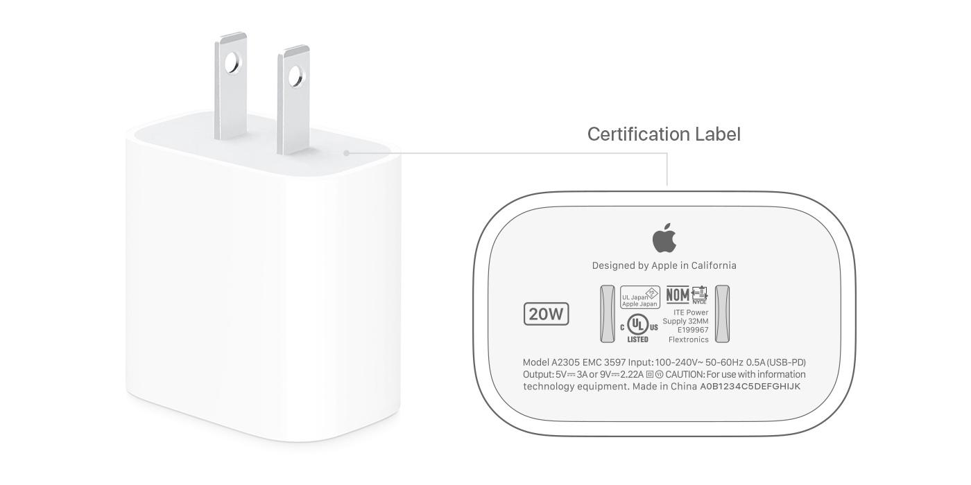 Apple 20W USB-C電源アダプタの認証ラベル