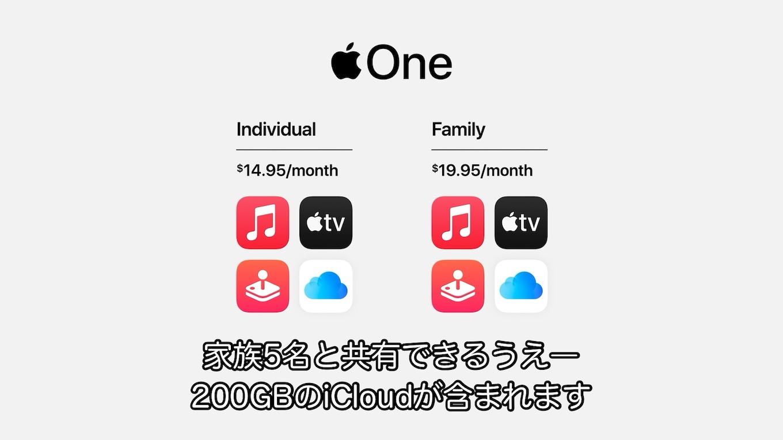 Apple One Family