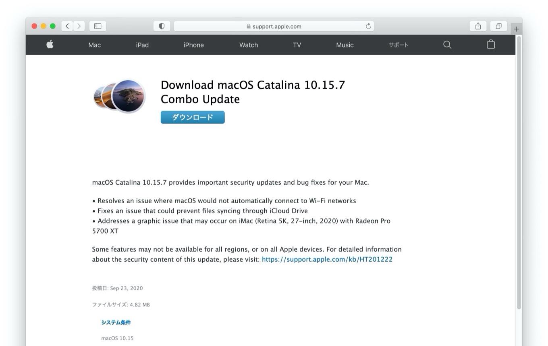 Download macOS Catalina 10.15.7 Combo Update