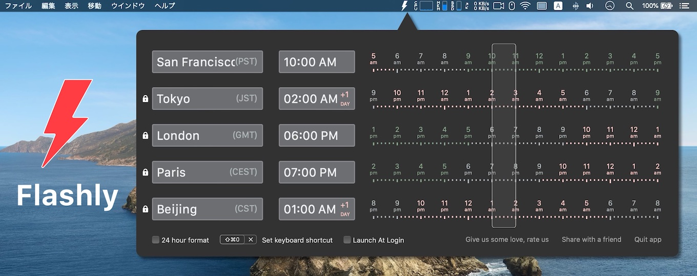 Flashly Time Zone Converter for Mac