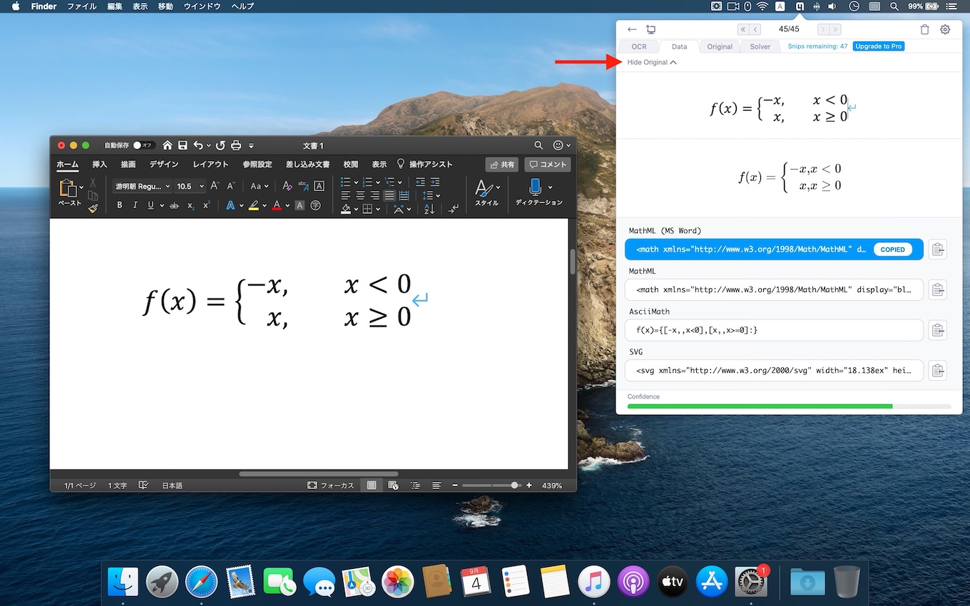 Mathpix Snip for Mac v2.6 MathMLとShow original image