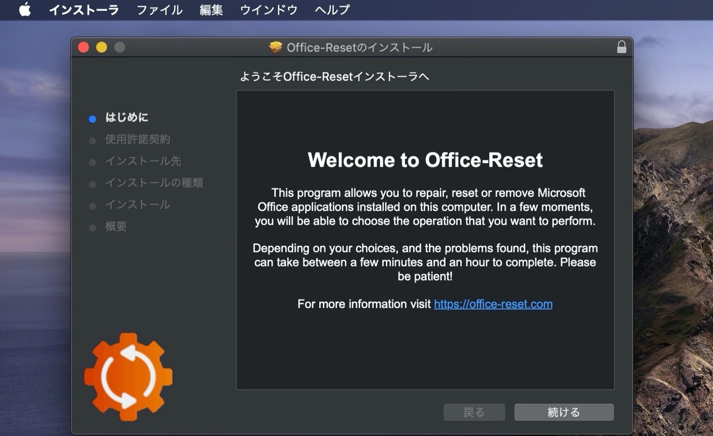 Office-Reset
