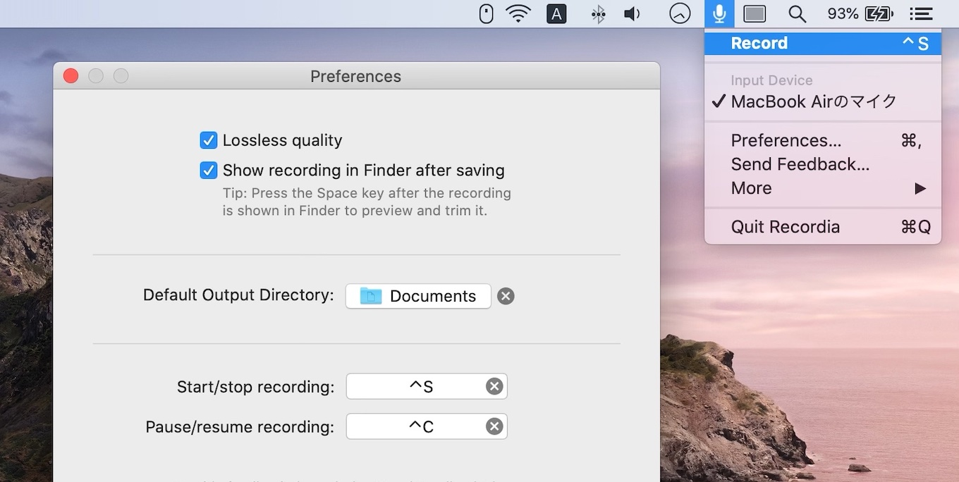 Recordia for Mac app Preference
