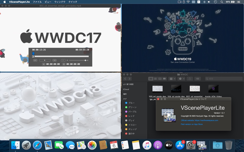 VScenePlayer for Mac