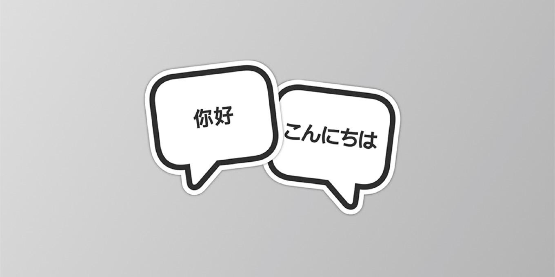 WWDC20ビデオの日本語字幕が利用可能に