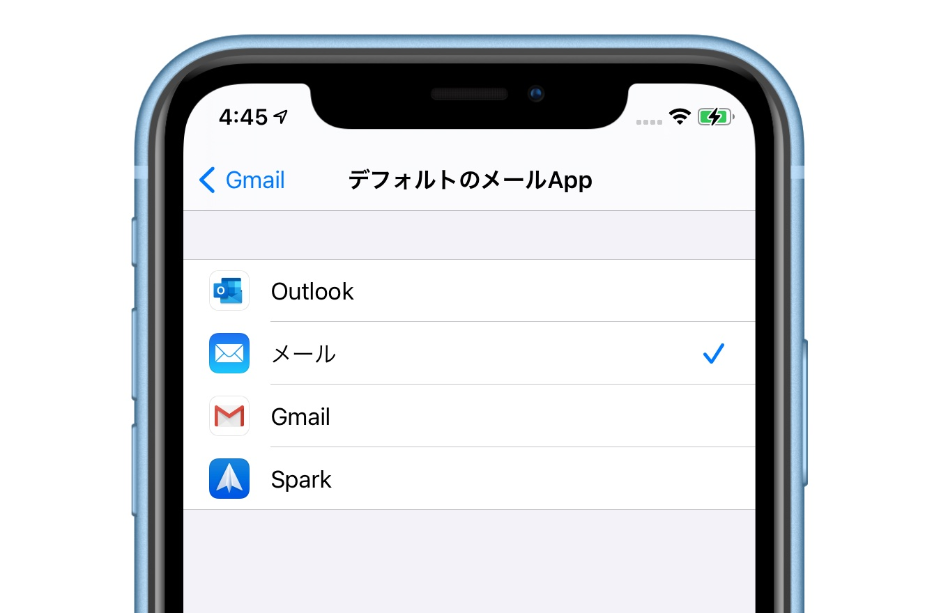 iOS 14 Gmail/Outlook as defaults