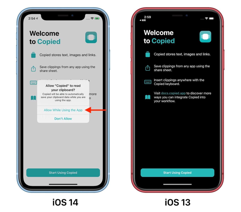 iOS 14のクリップボード許可