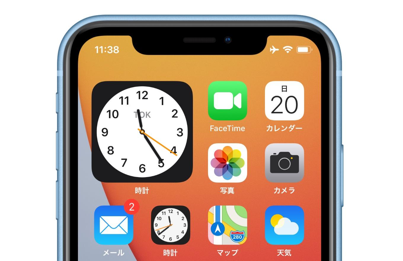 iOS 14の時計ウィジェットバグ