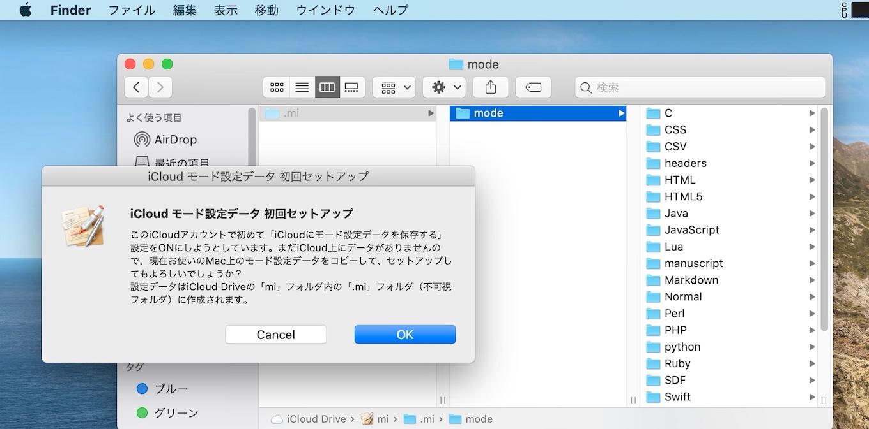 mi v3.0.5b hidden file