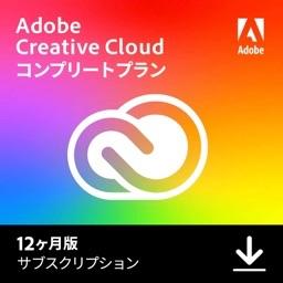 Amazonのprime Dayセールで Adobe Ccコンプリートなどがレジにて最大35 Offとなるプライム会員限定セールが開催中 pl Ch
