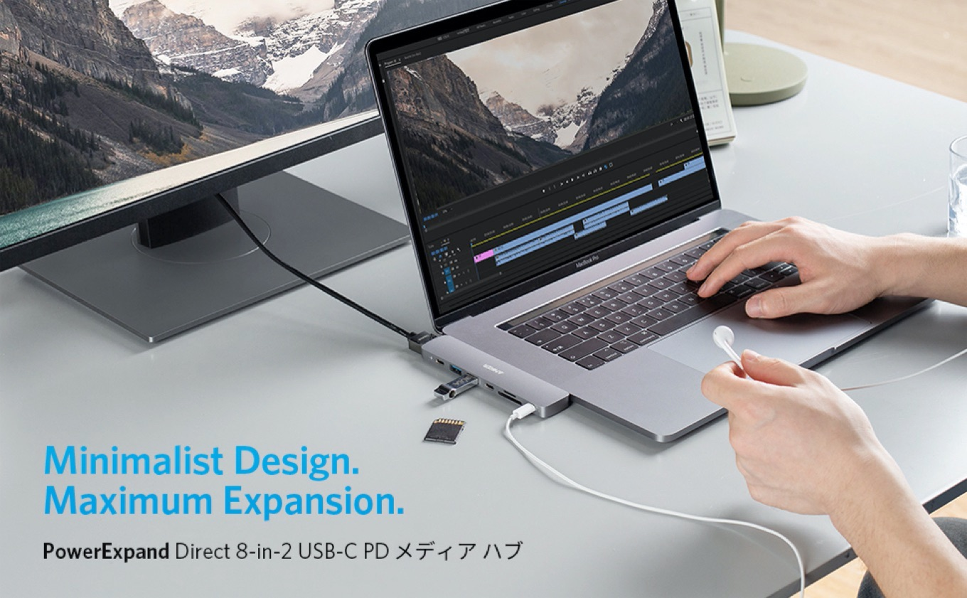 Anker PowerExpand Direct 8-in-2 USB-C PD